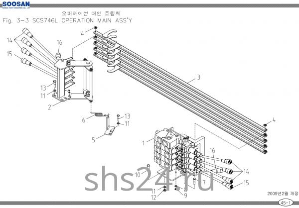 Пост управления 4-х секц. гидрораспределителем Soosan SCS 746L