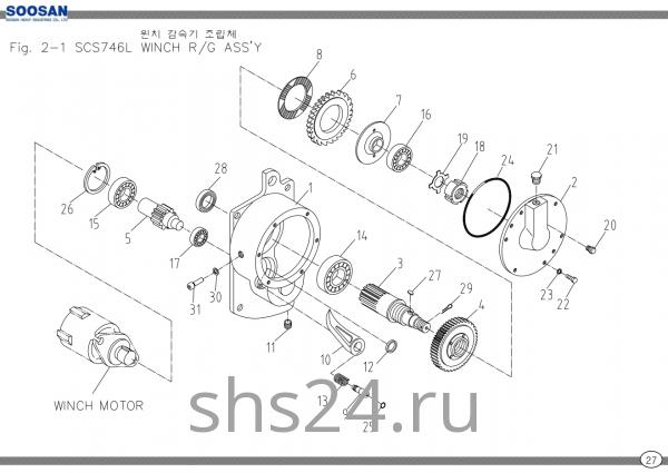 Редуктор лебёдки Soosan SCS 746L