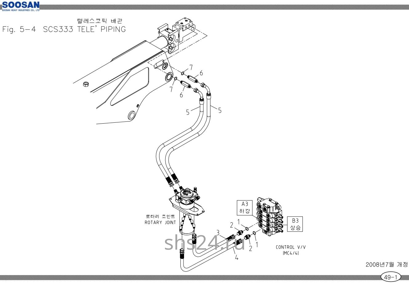 Схема подключения гидроцилиндра выдвижения Soosan scs333,334,335