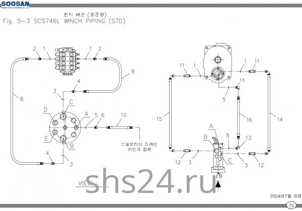 Схема подключения лебёдки Soosan SCS 746L