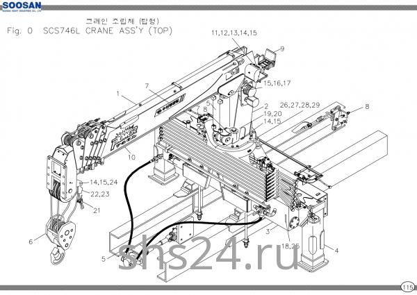 Трос лебедки Soosan SCS 746L
