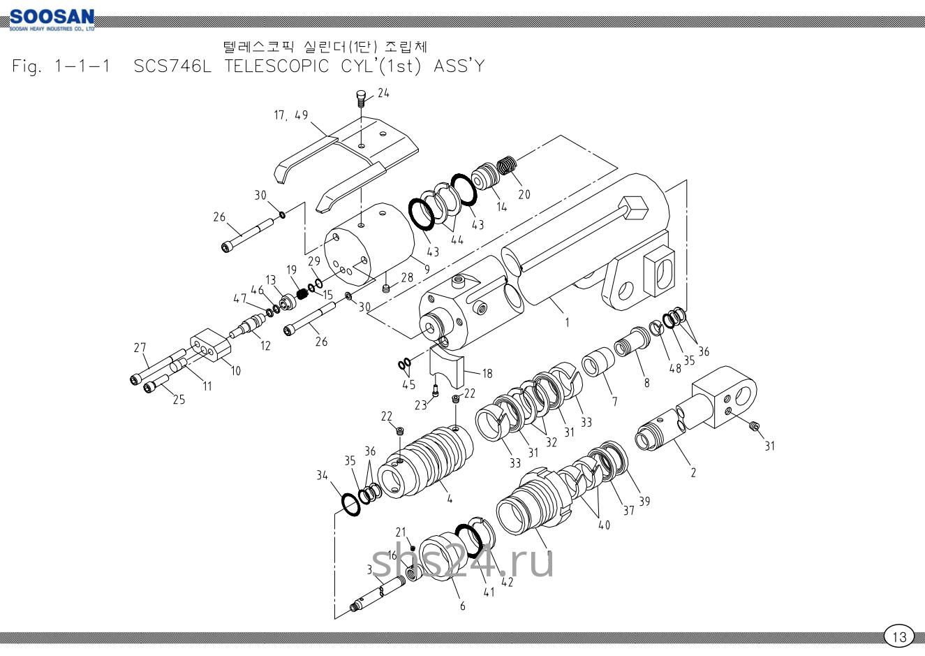 1-ый Гидроцилиндр выдвижения Soosan SCS 746L