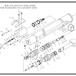 1-ый Гидроцилиндр выдвижения Soosan SCS 736