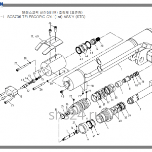 1-ый гидроцилиндр выдвижения стрелы Soosan SCS 736L2