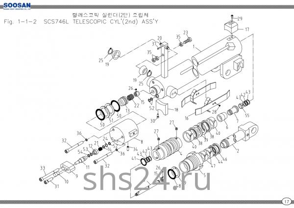 2-ой Гидроцилиндр выдвижения Soosan SCS 746L