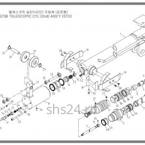2-ой Гидроцилиндр выдвижения Soosan SCS 736