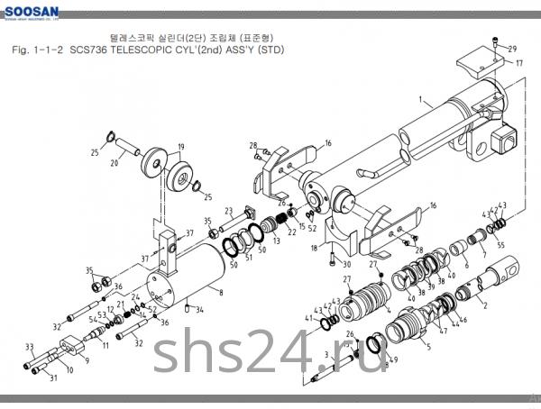 2-oй гидроцилиндр выдвижения стрелы Soosan SCS 736L2