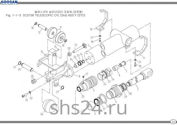 3-ий Гидроцилиндр выдвижения Soosan SCS 736