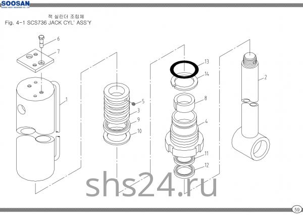 Гидроцилиндр опускания переднего аутригера Soosan SCS 736