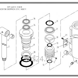 Гидроцилиндр подъема стрелы Soosan SCS 736L2