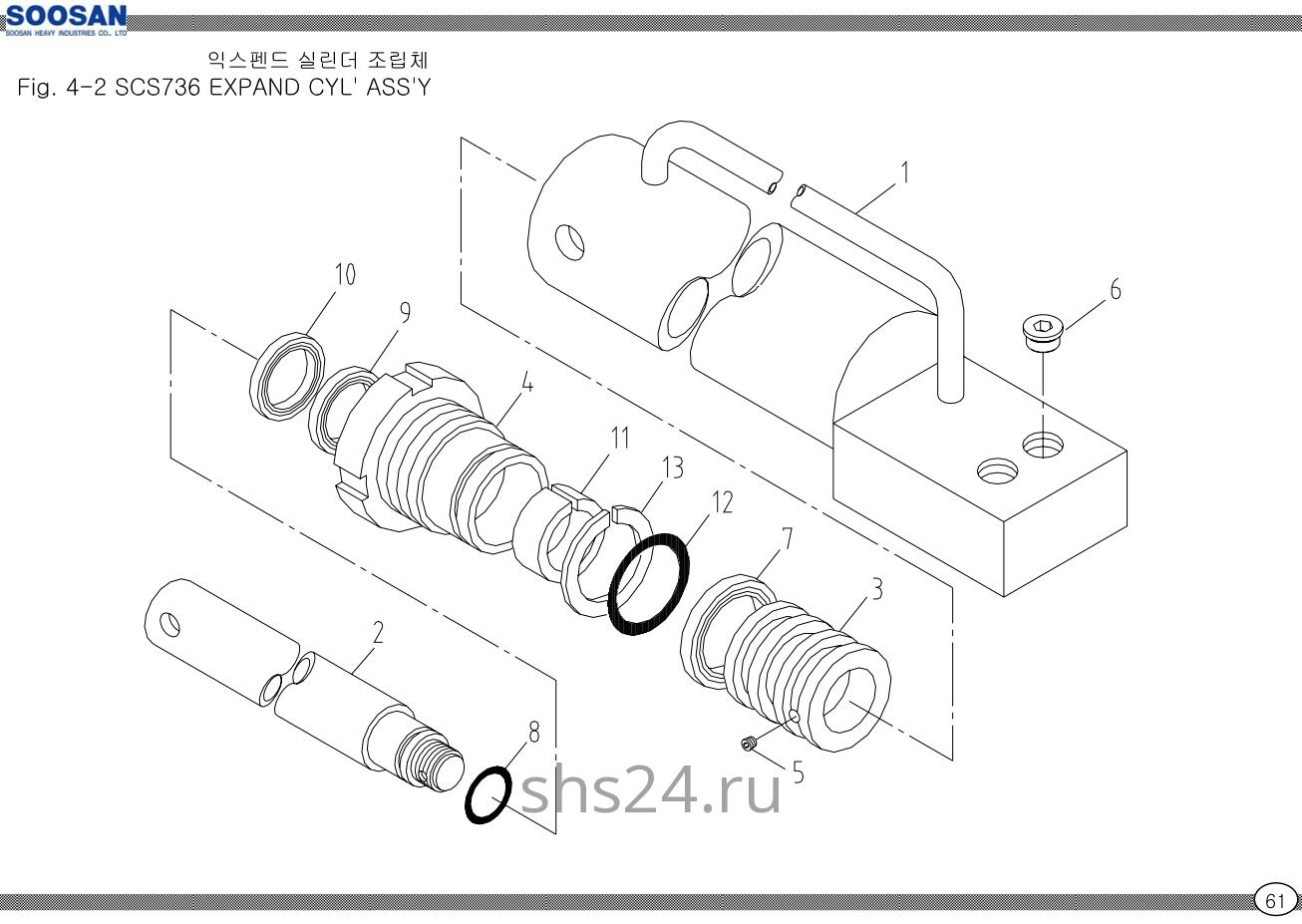 Гидроцилиндр выдвижения переднего аутригера Soosan SCS 736