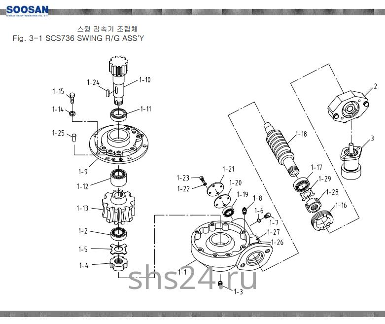 Гидрошарнир (коллектор) Soosan SCS 736L2