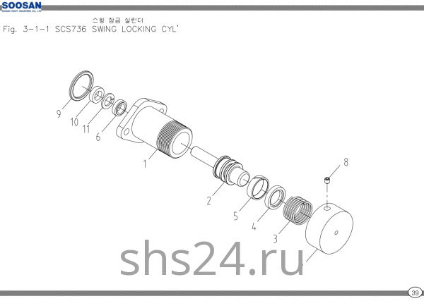 Гидрозамок редуктора поворота колонны Soosan SCS 736