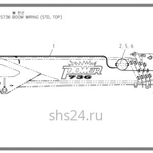 Электропроводка стрелы Soosan SCS 736L2