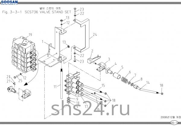 Крепление 4-х секц. гидрораспределителя Soosan SCS 736