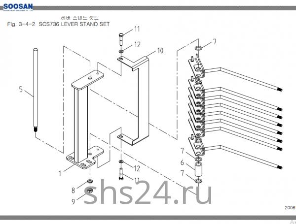 Крепление 8-ми секц. гидрораспределителя Soosan SCS 736L2