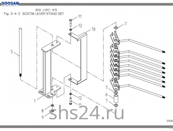 Крепление рычагов гидрораспределителя Soosan SCS 736L2