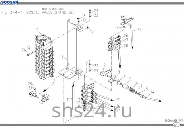 Крепление рычагов управления Soosan SCS 513