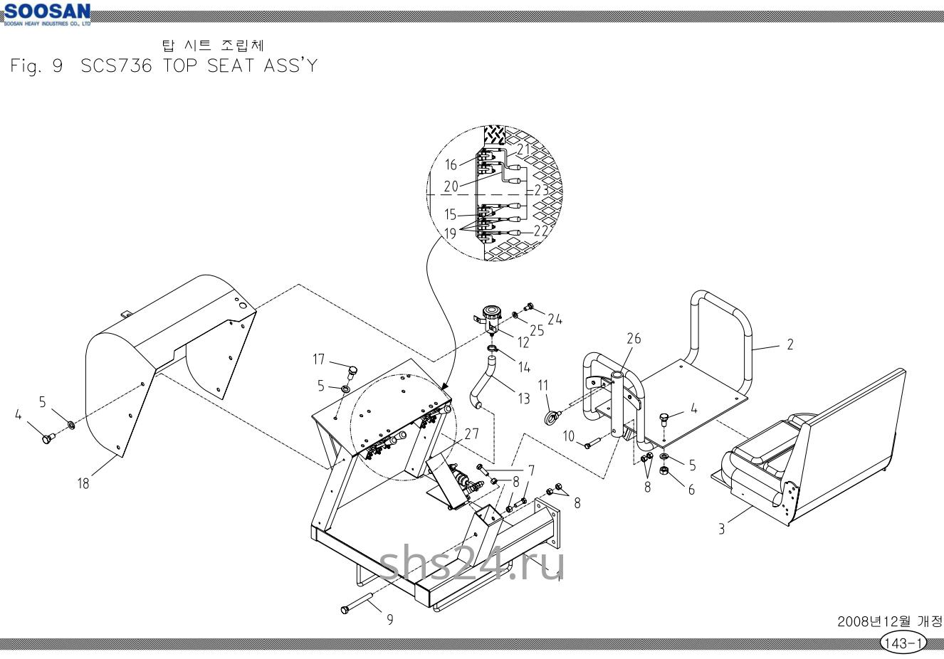 Крепление верхнего поста управления Soosan SCS 736