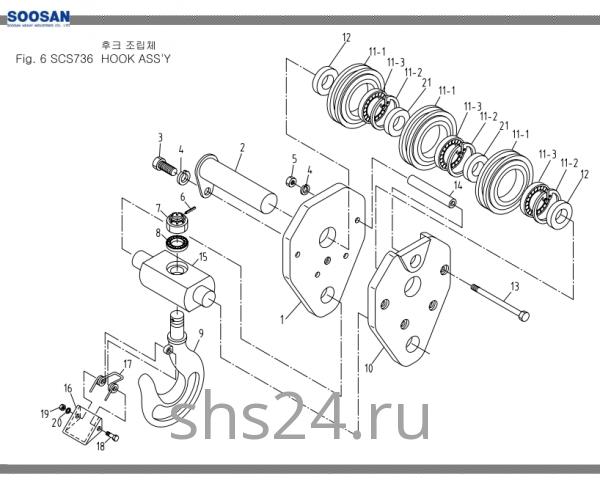 Гидроцилиндр выдвижения переднего аутригера Soosan SCS 736L2