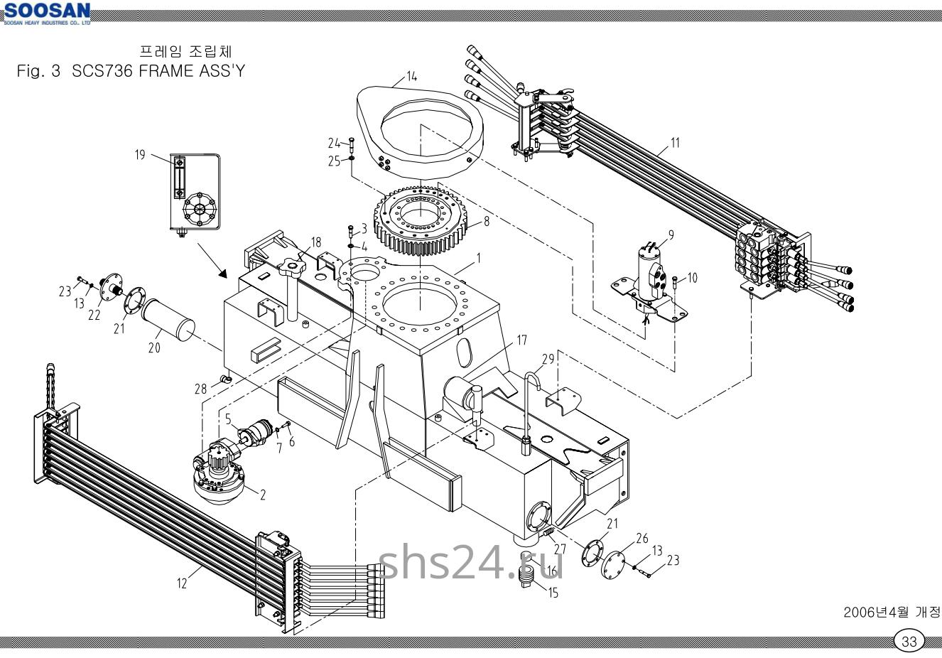 Опорно-поворотный подшипник (ОПУ) Soosan SCS 736