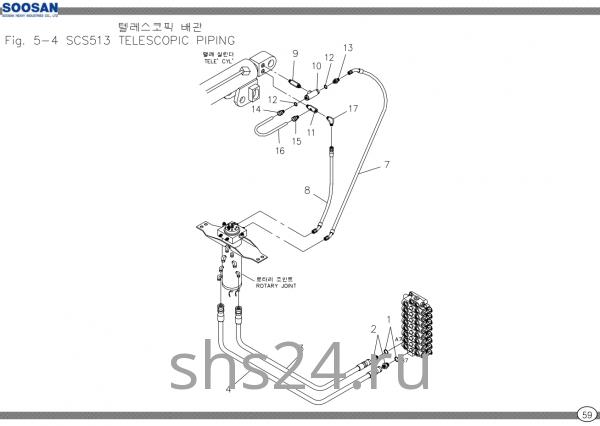 Подключение гидроцилиндра выдвижения Soosan SCS 513