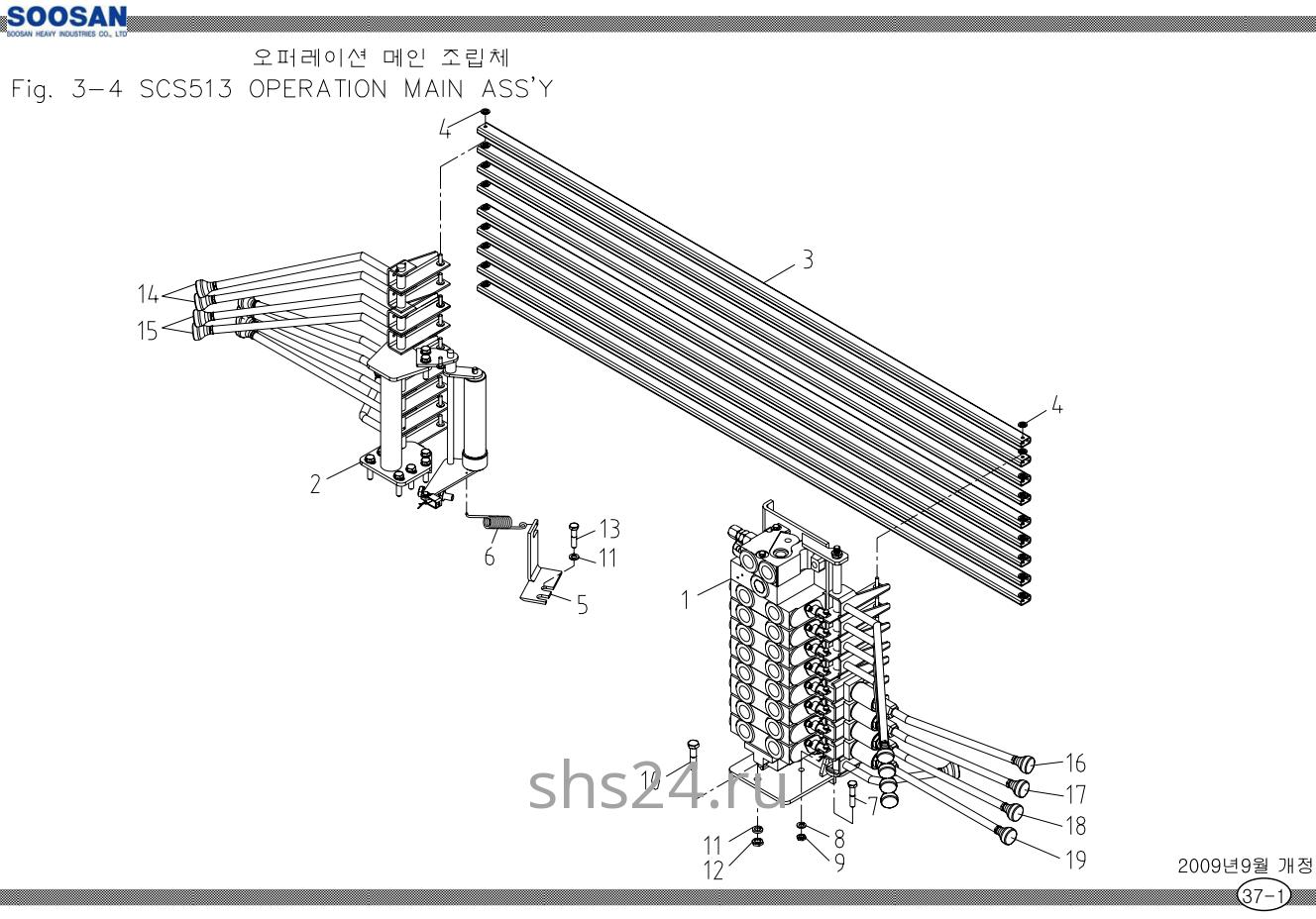 Распределитель управления аутригерами Soosan SCS 513