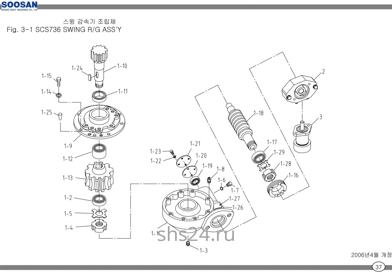 Редуктор поворота колонны(башни) Soosan SCS 736