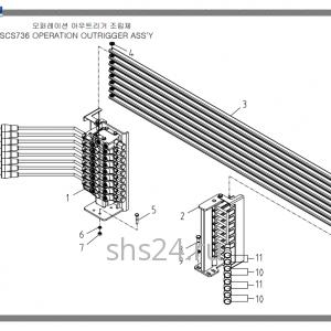 Рычаги управления 8-ми секц. гидрораспределителя Soosan SCS 736L2