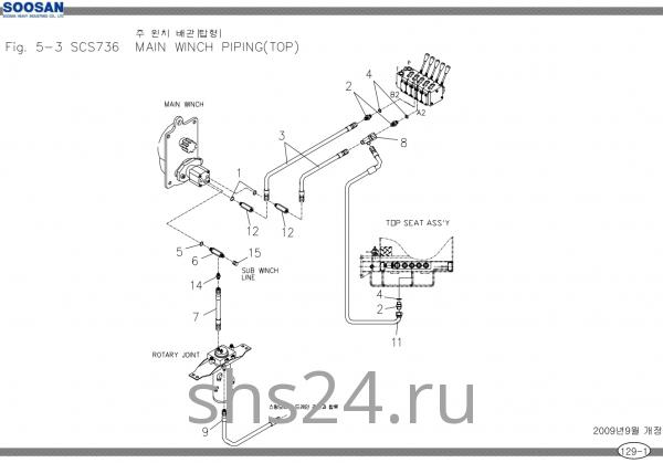 Схема подключения гидромотора лебёдки Soosan SCS 736 TOP