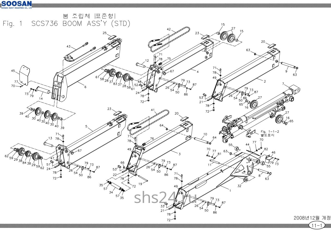 Стрела в сборе Soosan SCS736