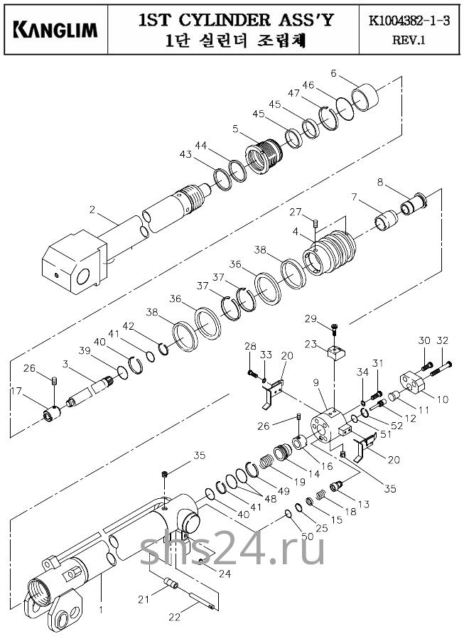 1-ый гидроцилиндр выдвижения стрелы Kanglim KS 3105