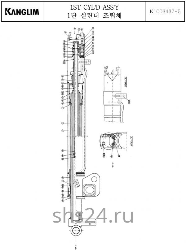 1-ый гидроцилиндр выдвижения стрелы Kanglim KS 735