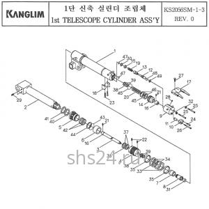 1-ый гидроцилиндр выдвижения стрелы стрелы КМУ Kanglim KS 2056, 2057