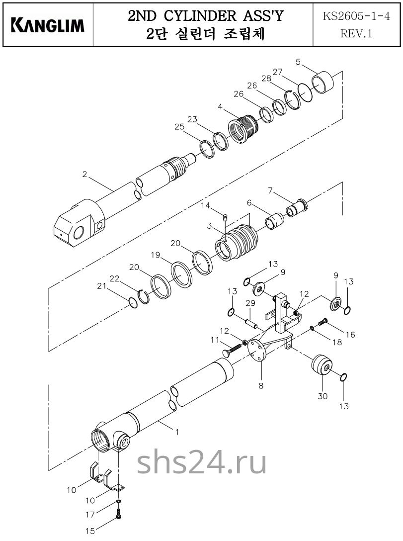 2-ой гидроцилиндр выдвижения стрелы Kanglim KS 2605
