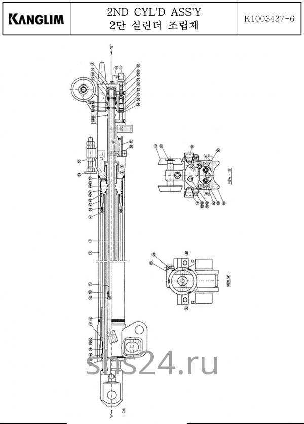 2-ой гидроцилиндр выдвижения стрелы Kanglim KS 735
