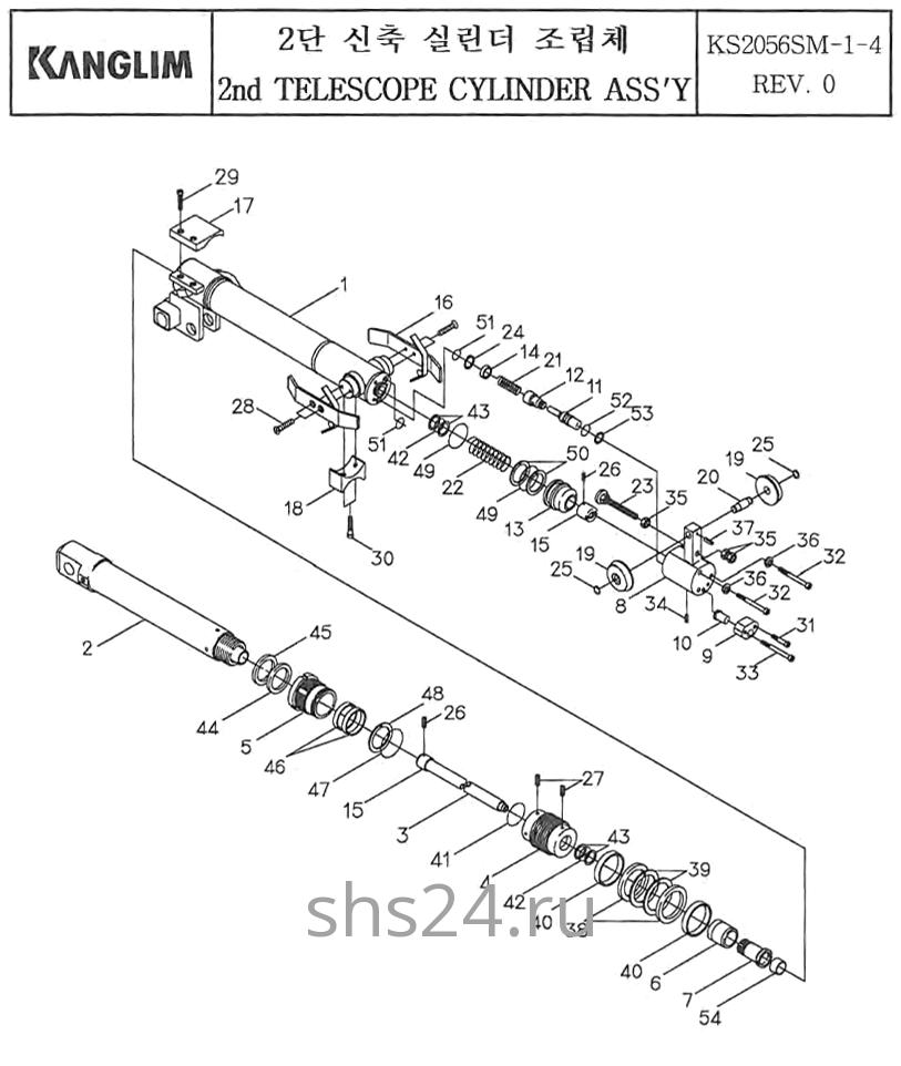 2-ой гидроцилиндр выдвижения стрелы стрелы КМУ Kanglim KS 2056, 2057