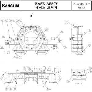База (станина) в сборе Kanglim KS 3105