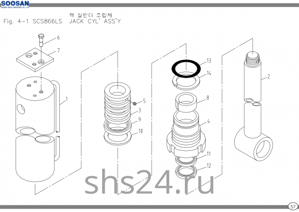 Цилиндр опускания аутриггера Soosan SCS 866, 867