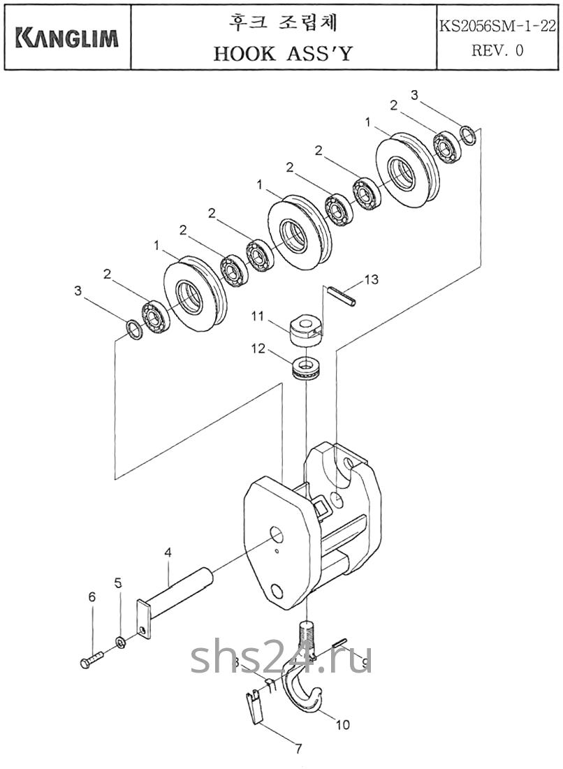 Гак (Крюк) Kanglim KS 2056,2057