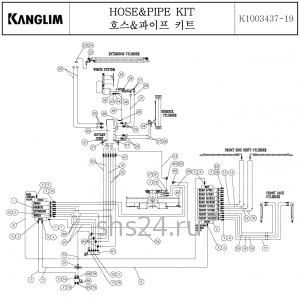 Гидравлическая схема управления краном манипулятором Kanglim KS 733,734,735