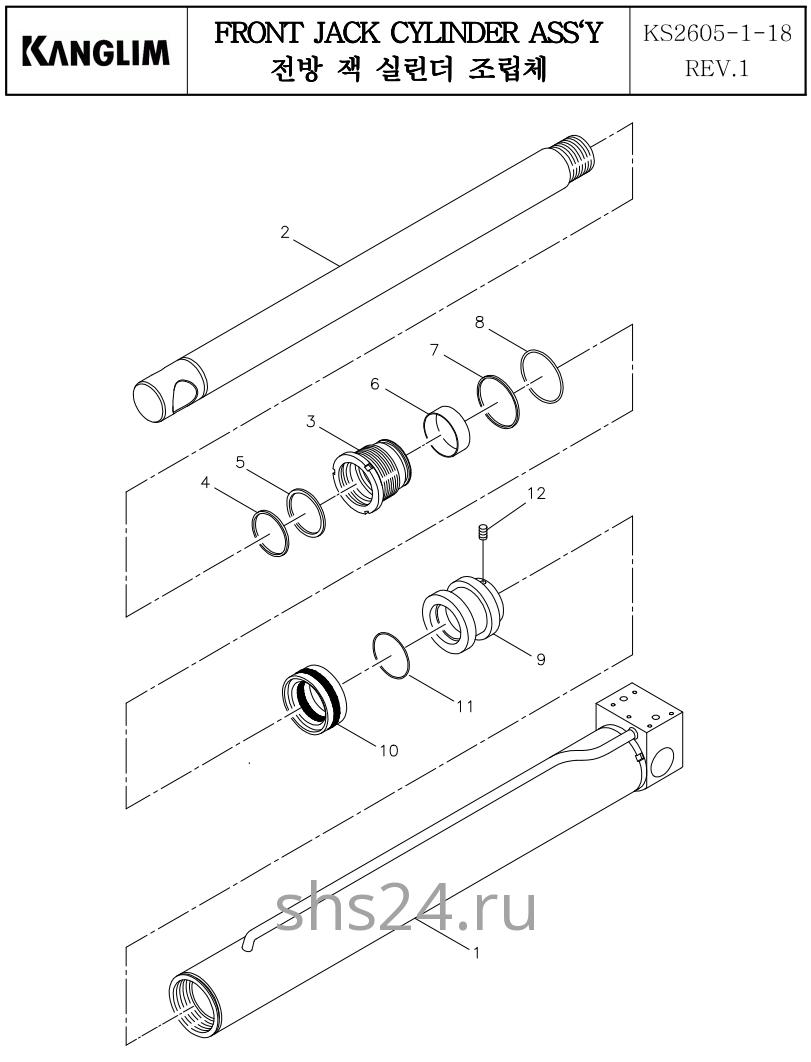 Гидроцилиндр опускания передней опоры Kanglim KS 2605