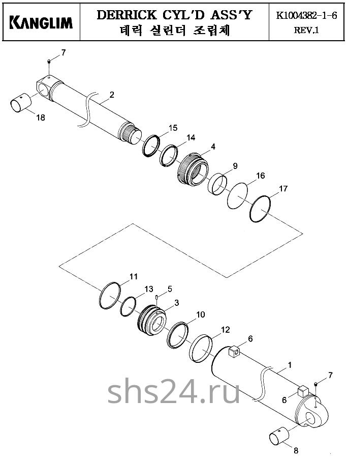 Гидроцилиндр подъема стрелы Kanglim KS 3105