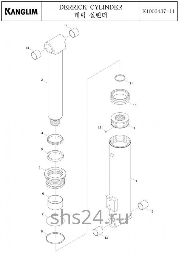 Гидроцилиндр подъема стрелы Kanglim KS 733,734,735
