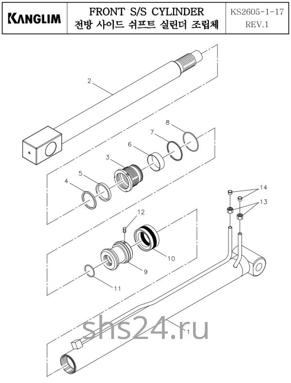 Гидроцилиндр выдвижения передней опоры Kanglim KS 2605