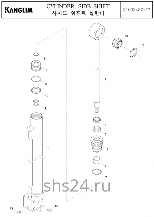 Гидроцилиндр выдвижения передней опоры Kanglim KS 733,734,735