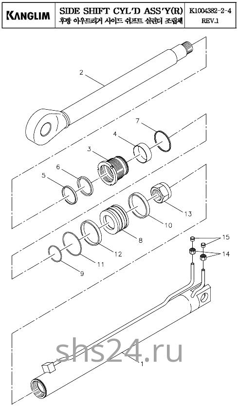Гидроцилиндр выдвижения задней опоры Kanglim KS 3105