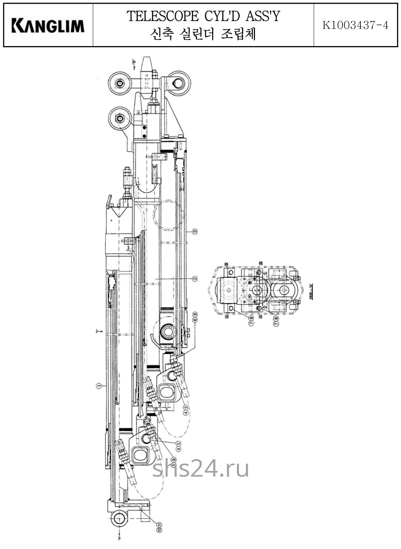 Гидроцилиндры выдвижения Kanglim KS 735