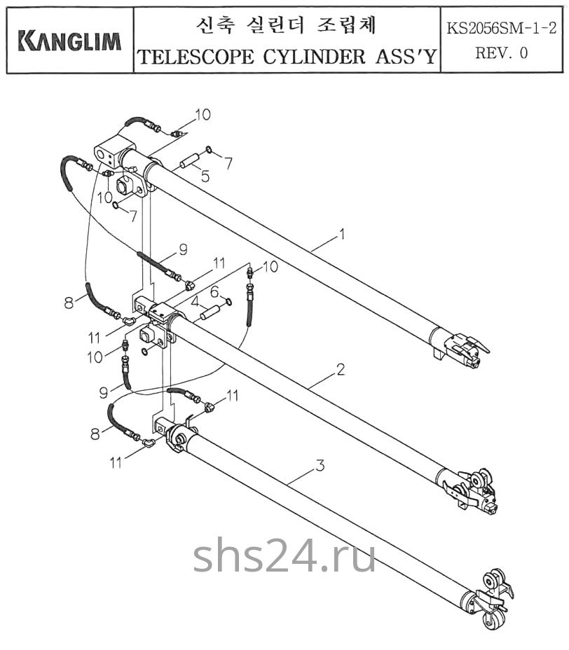 Гидроцилиндры выдвижения стрелы КМУ Kanglim KS 2056,2057