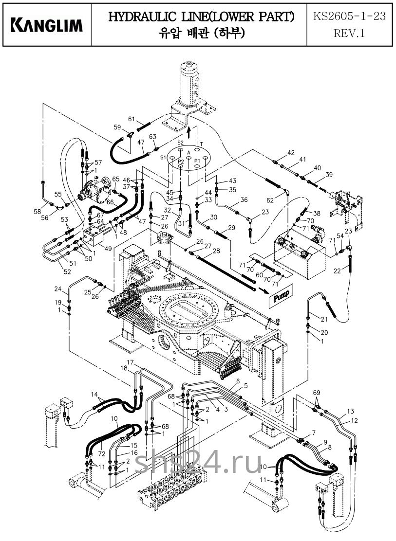 Гидролиния нижняя часть KS 2605